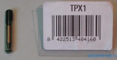 TPX1_TX1A CHIP TEXAS FIX UNIVERSAL (колба многоразовая)